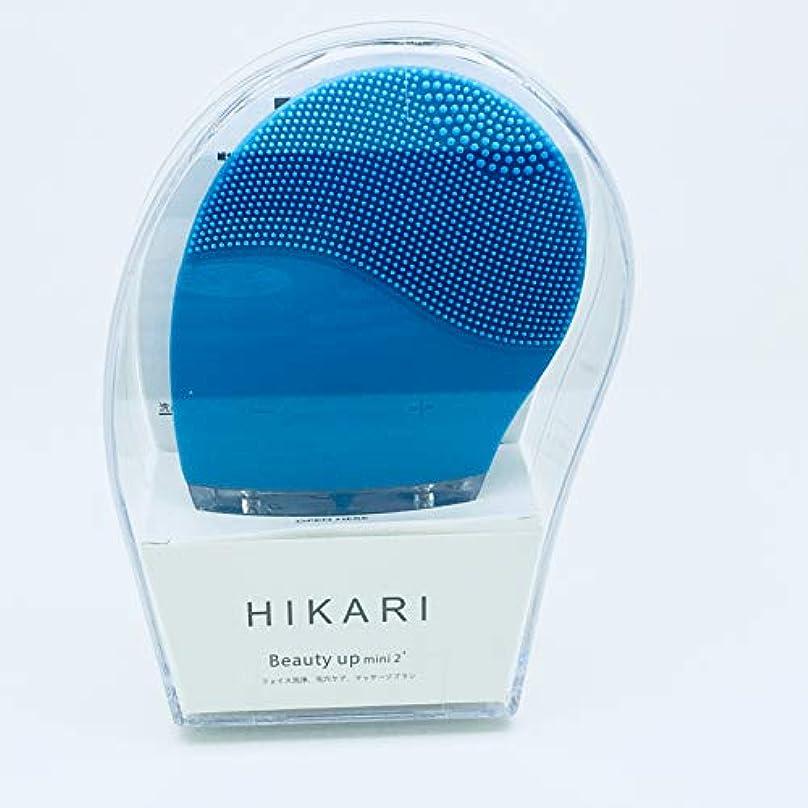 最新のミニ2フェイシャルクレンジングブラシ穏やかな角質除去とすべての肌タイプのソニッククレンジングフェイスクレンザーとマッサージャーブラシ(Blue Sky )