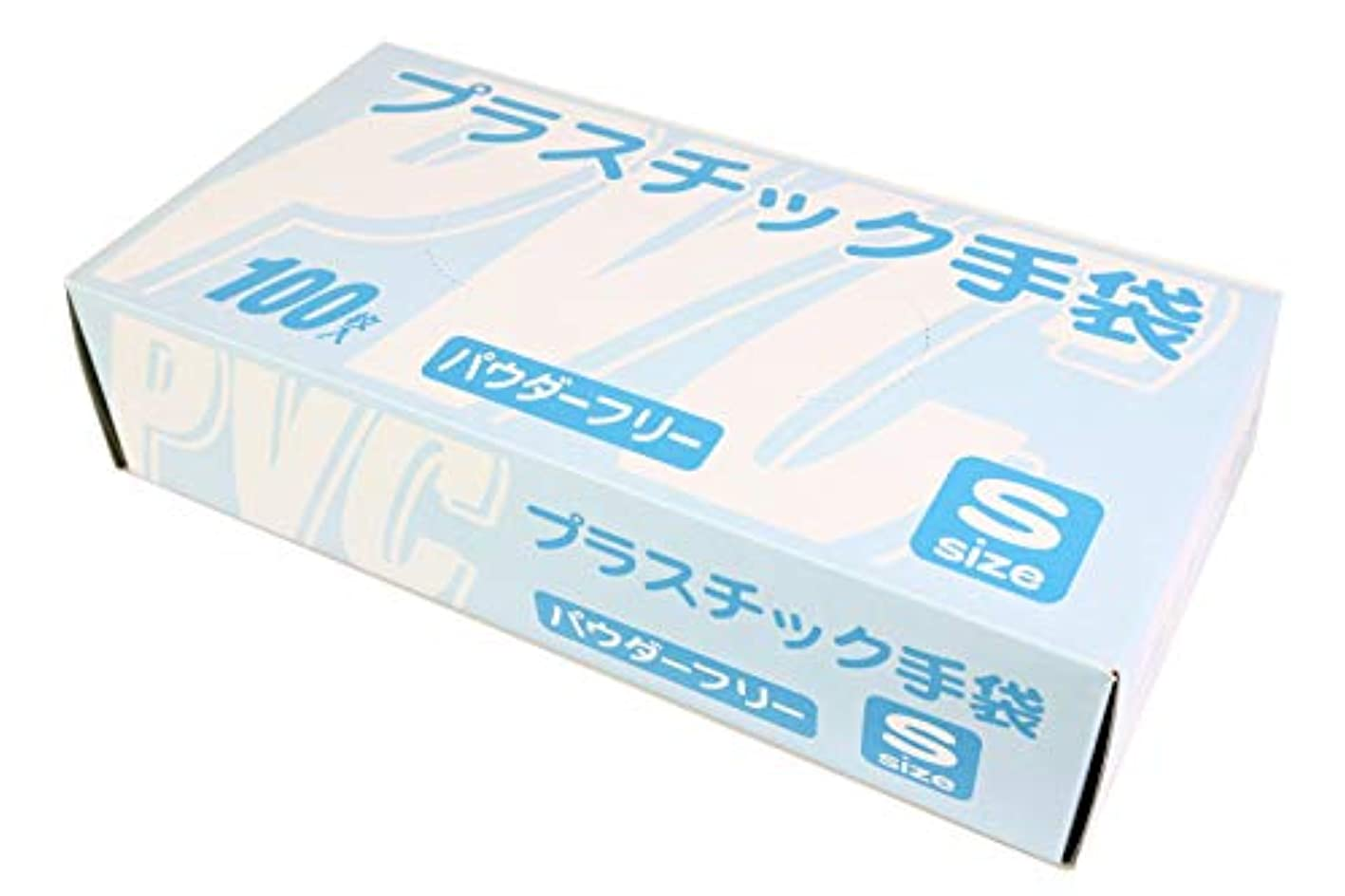 ケーブル中絶愛撫使い捨て手袋 プラスチックグローブ 粉なし(パウダーフリー) Sサイズ 100枚入 超薄手 破れにくい 100411