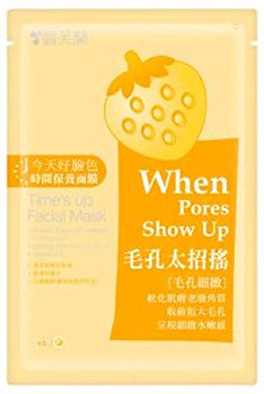 たっぷり慢性的あごひげCELLINA 毛穴マスク1パイナップル果実エキスは有声削除し、毛穴を最小限に富みました