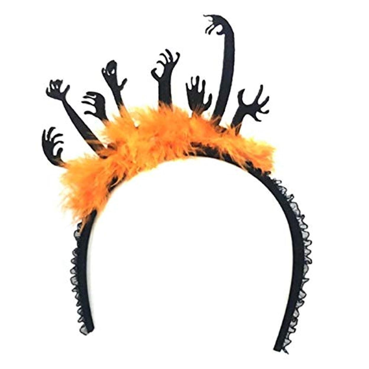 リーガン野心的味付け大人子供怖いゴーストハンドハロウィーン髪フープコントラスト色ふわふわフェザーフリルカチューシャコスプレ衣装ヘッドピース ZHEN CHEN (色 : Gold)
