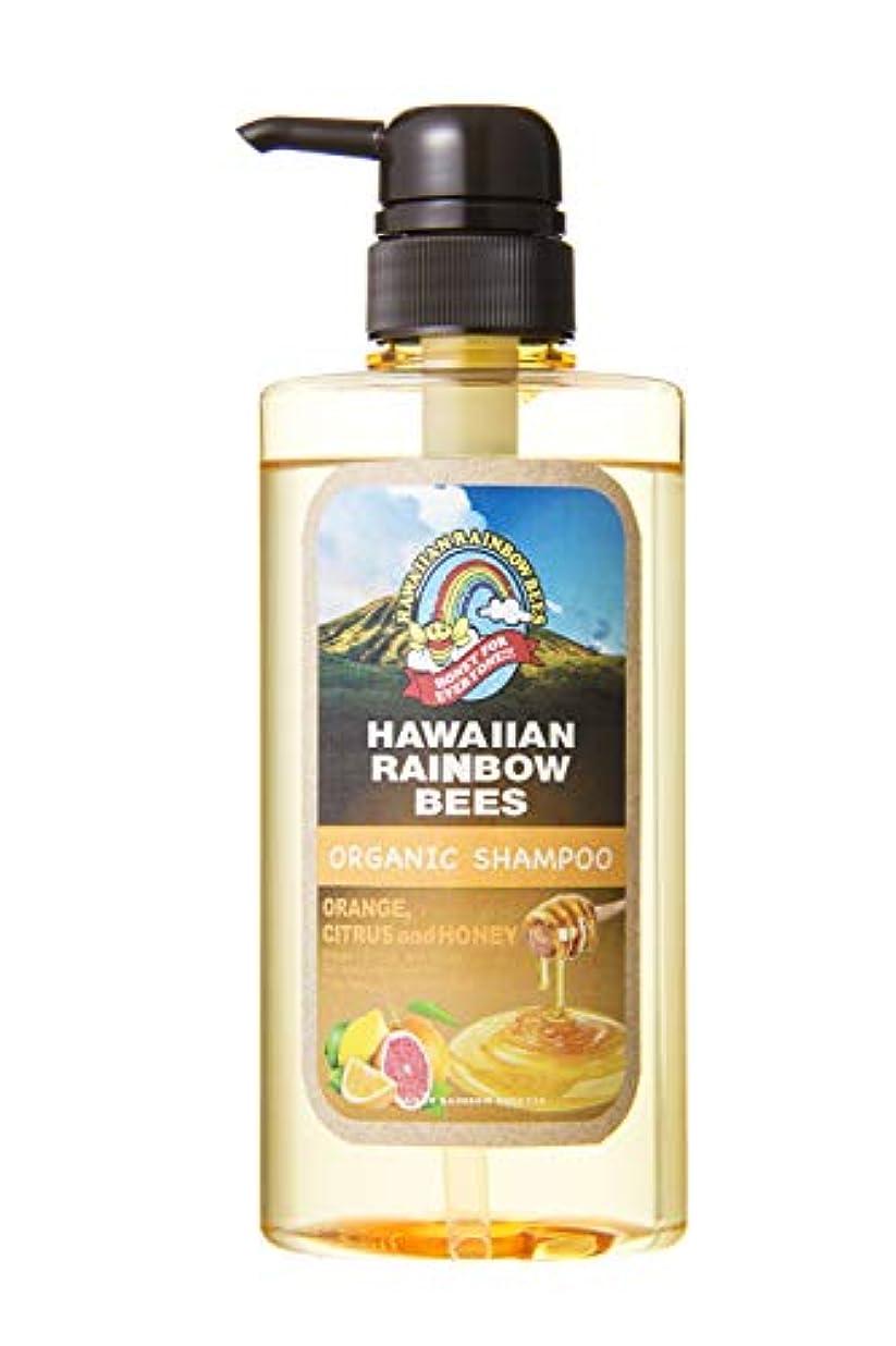 サージお風呂選出するハワイアンレインボービーズ オーガニックグロッシー シャンプー OC 500ml 72123002