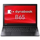 東芝 15.6型 ノートパソコン dynabook B65/F(Core i3/メモリ 4GB/HDD 500GB/Office Personal 2016)【ビジネスモデル】※web限定品 PB6..