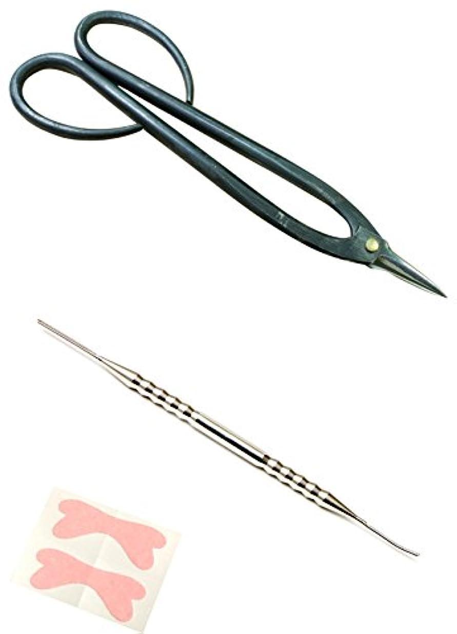 かりてパースアンソロジー秀久作 巻き爪専用はさみ&匠の巻き爪やすりセット(巻き爪テープ2枚付)