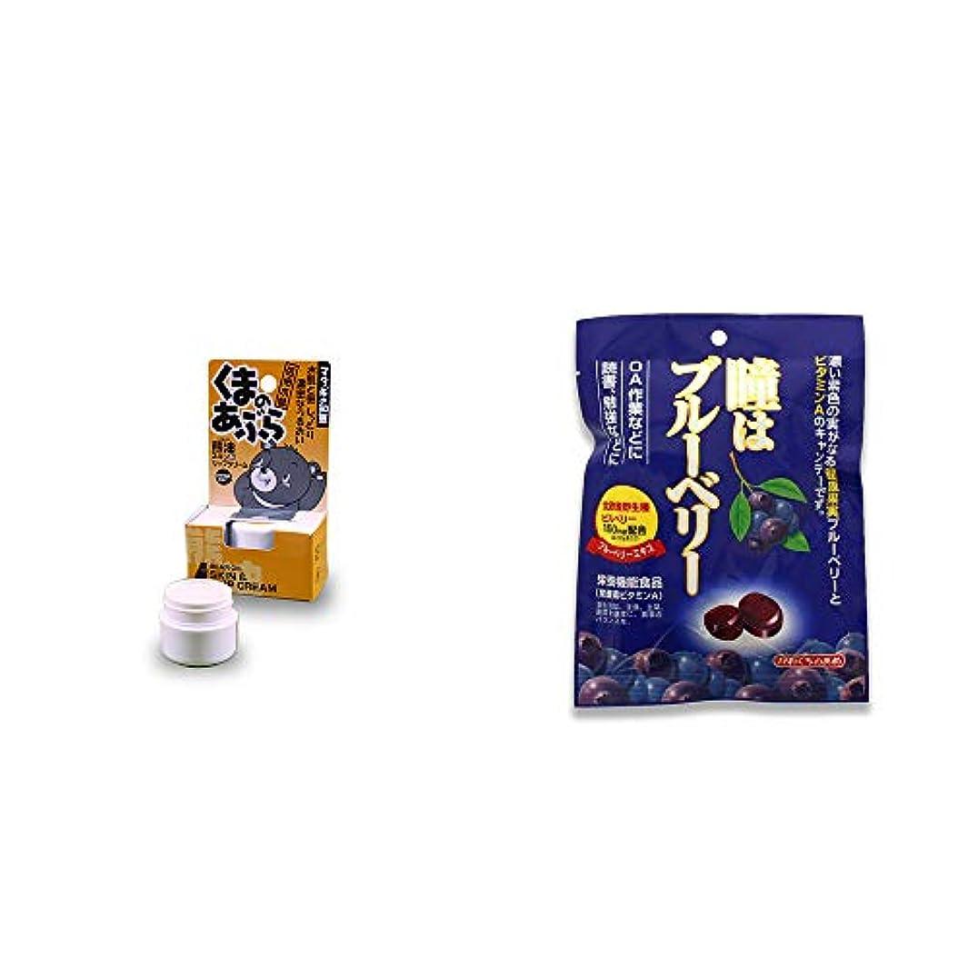 眠りリーク奨励[2点セット] 信州木曽 くまのあぶら 熊油スキン&リップクリーム(9g)?瞳はブルーベリー 健康機能食品[ビタミンA](100g)