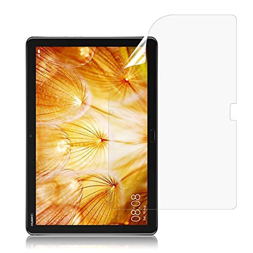 縞模様の束窒息させる【3枚パック】TopACE Huawei MediaPad M5 Lite 10 専用液晶保護フィルム 6H 高精細度 高光沢フィルム