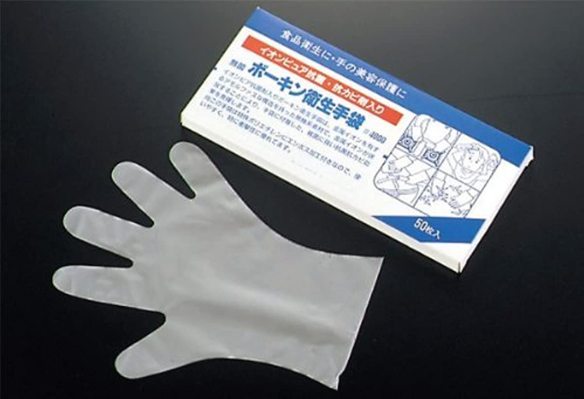 エネルギー測る繊維防菌衛生 手袋 Mサイズ(50枚入)30μ