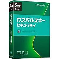 カスペルスキー セキュリティ (最新版) | 3年5台版 | パッケージ版 | ウイルス対策 | Windows/Mac…