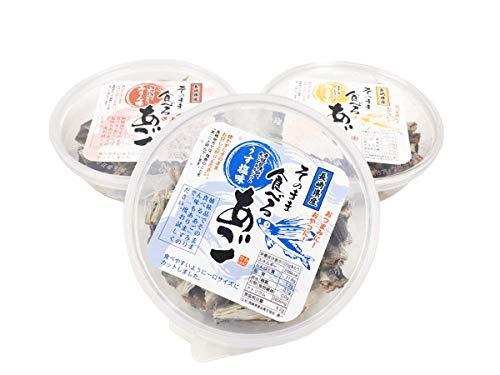 海産物ギフトセット (そのまま食べるあご50g×3種セット)