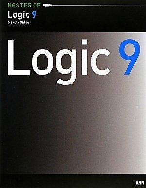 MASTER OF Logic 9の詳細を見る