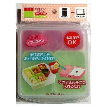 そのままお弁当に入れるだけ 日本製 おかずカップ 小中セット (7個入り)