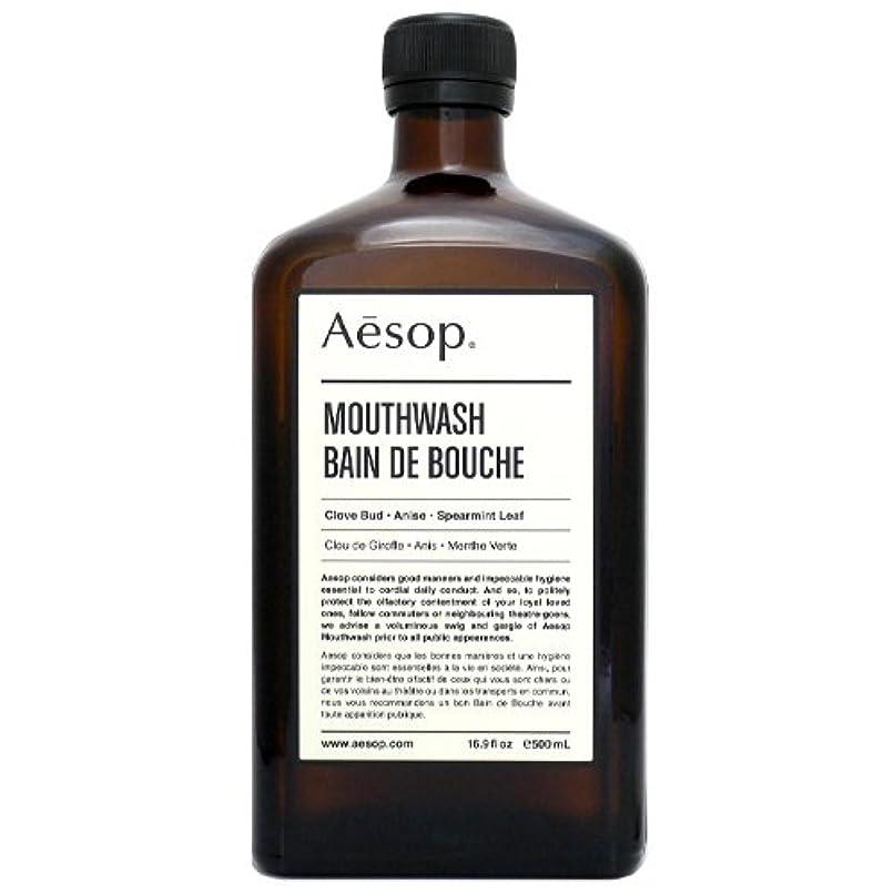 オデュッセウス仲良しに負けるイソップ Aesop マウスウォッシュ 18 500mL [並行輸入品]