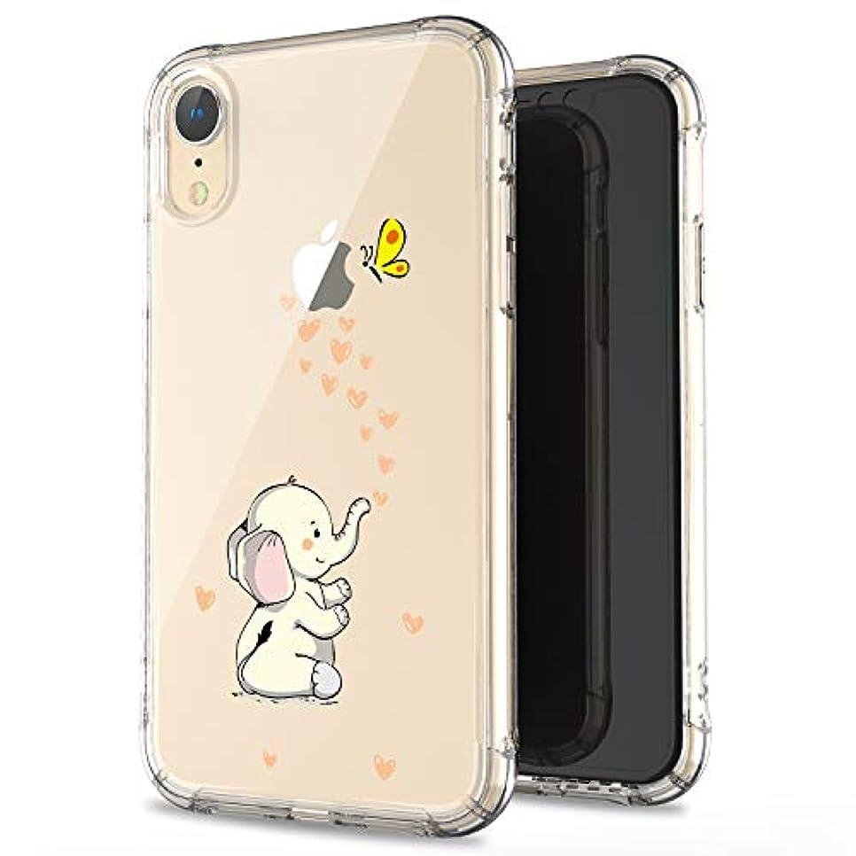 面積許容できる人物JAHOLAN iPhone XR ケース クリア キュート 面白い 風変わりなデザイン 柔軟 バンパー TPU ソフト ラバー シリコン カバー 携帯電話ケース iPhone XR 2018 6.1インチ用 jhl-ip61-PG-tpu-daixiang