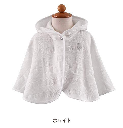 DORACO ベビー ポンチョ UV 透かし編み フード付き 春 夏 紫外線防止 外出も安心 日焼け対策 空調対策 安心の日本製 (ホワイト)