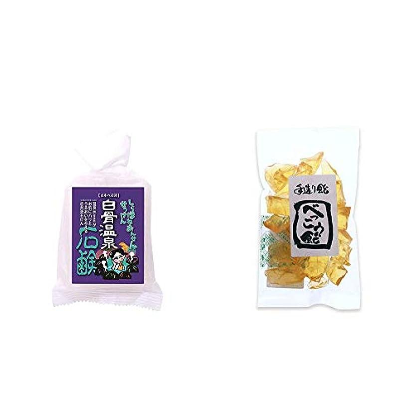 異常どういたしましてトチの実の木[2点セット] 信州 白骨温泉石鹸(80g)?べっこう飴(160g)