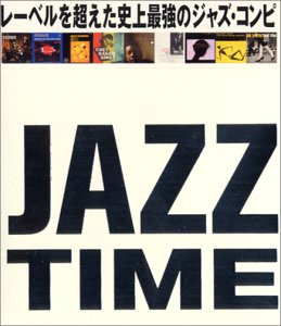 JAZZ TIME(白盤)