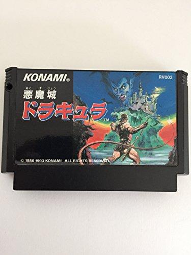 悪魔城ドラキュラ(ROM版)