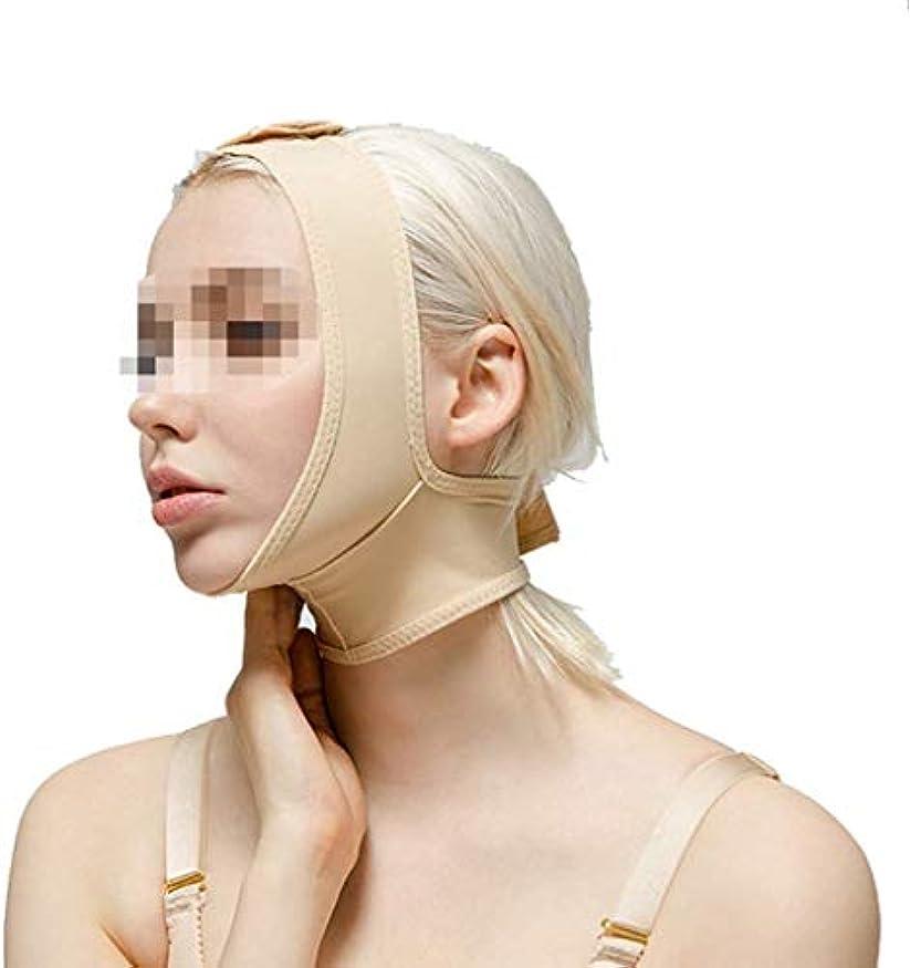発見飼いならす首スリミングVフェイスマスク、術後弾性スリーブ、下顎バンドルフェイスバンデージフェイシャルビームダブルチンシンフェイスマスクマルチサイズオプション(サイズ:S)
