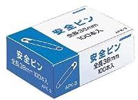 クリノス 安全ピン1箱(100本)38mm APK-3