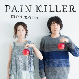 PAIN KILLER (CD+ Blu-ray)