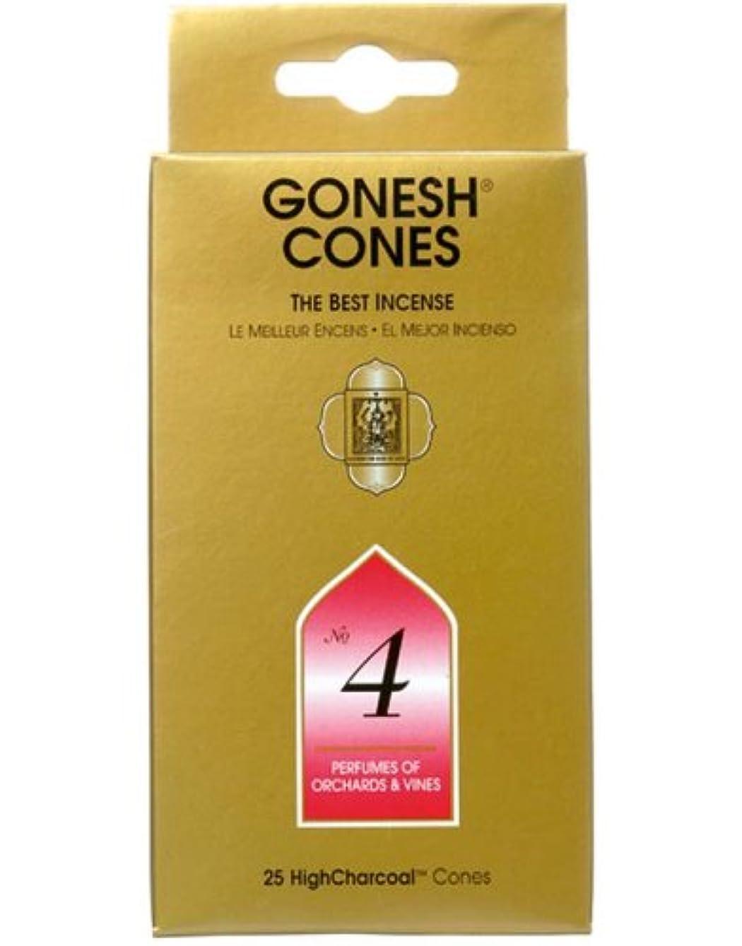 スクリューシート暗くするガーネッシュ(GONESH) ナンバー インセンス コーン No.4 25個入(お香)