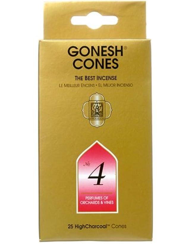 医薬品ブラウン足枷ガーネッシュ(GONESH) ナンバー インセンス コーン No.4 25個入(お香)
