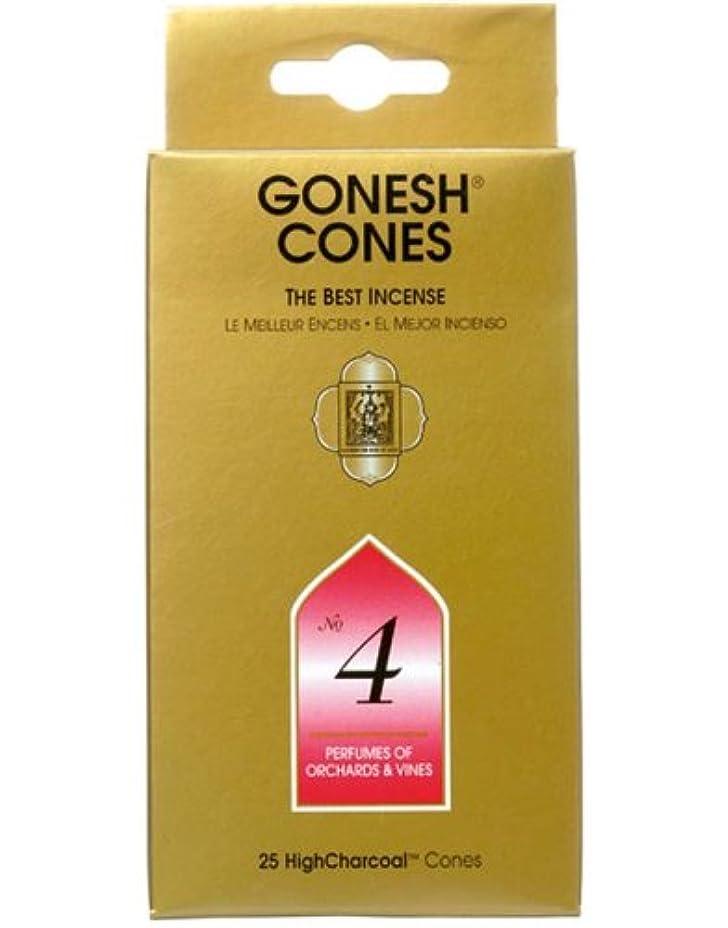 低いブランク注入するガーネッシュ(GONESH) ナンバー インセンス コーン No.4 25個入(お香)
