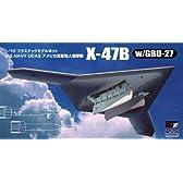 プラッツ 1/72 アメリカ海軍 無人爆撃機 X-47B w/GBU-27 プラモデル