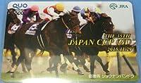 ショウナンパンドラ ジャパンカップ優勝 クオカード JRA 競馬