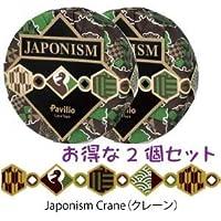 Pavilio Japonism / パビリオ ジャポニズム 《2個セット》 Japonism Crane / ジャポニズム クレーン レーステープ 15mm×10m