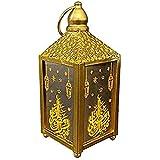 LED Ramadan Lantern, 3D Holographic Star Light Small Indoor Table Decor for Wedding Centerpiece or Ramadan Decorations, Warm