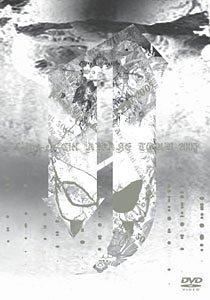 AWAKE TOUR 2005 [DVD]の詳細を見る
