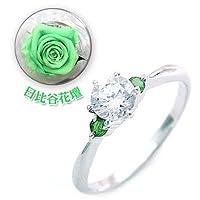 【SUEHIRO】 (婚約指輪) ダイヤモンド プラチナエンゲージリング(5月誕生石) エメラルド(日比谷花壇誕生色バラ付) #7