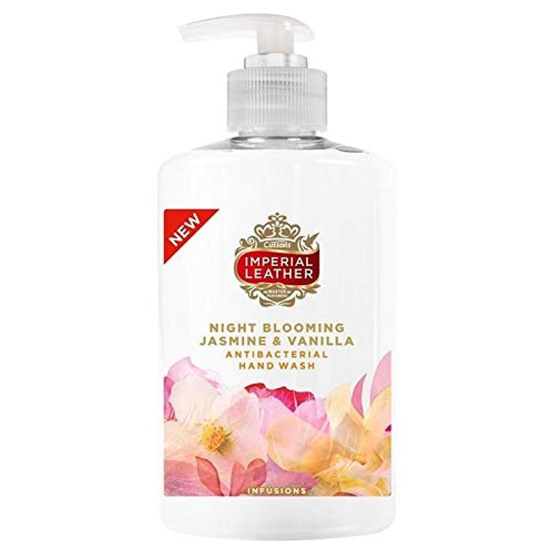 ぼろインポートラジウム[Imperial Leather ] 帝国革ジャスミン、バニラの手洗いの300ミリリットル - Imperial Leather Jasmine Vanilla Handwash 300ml [並行輸入品]