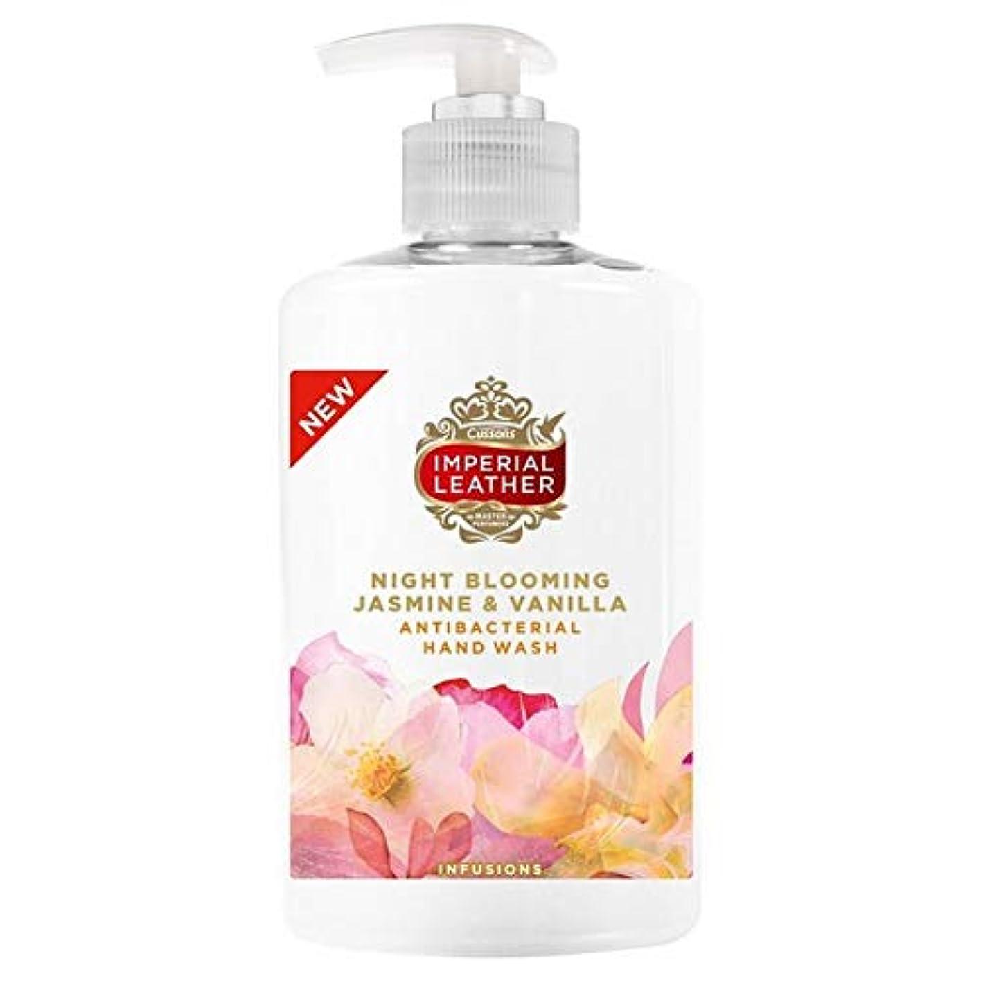 最大の主張原点[Imperial Leather ] 帝国革ジャスミン、バニラの手洗いの300ミリリットル - Imperial Leather Jasmine Vanilla Handwash 300ml [並行輸入品]