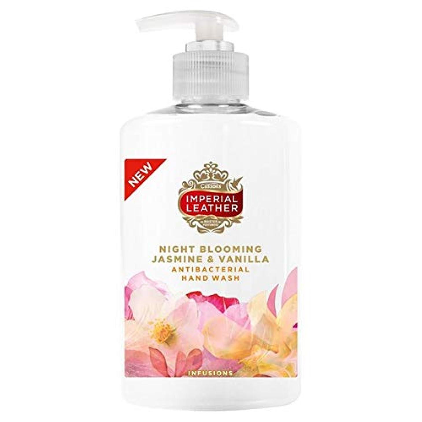 [Imperial Leather ] 帝国革ジャスミン、バニラの手洗いの300ミリリットル - Imperial Leather Jasmine Vanilla Handwash 300ml [並行輸入品]
