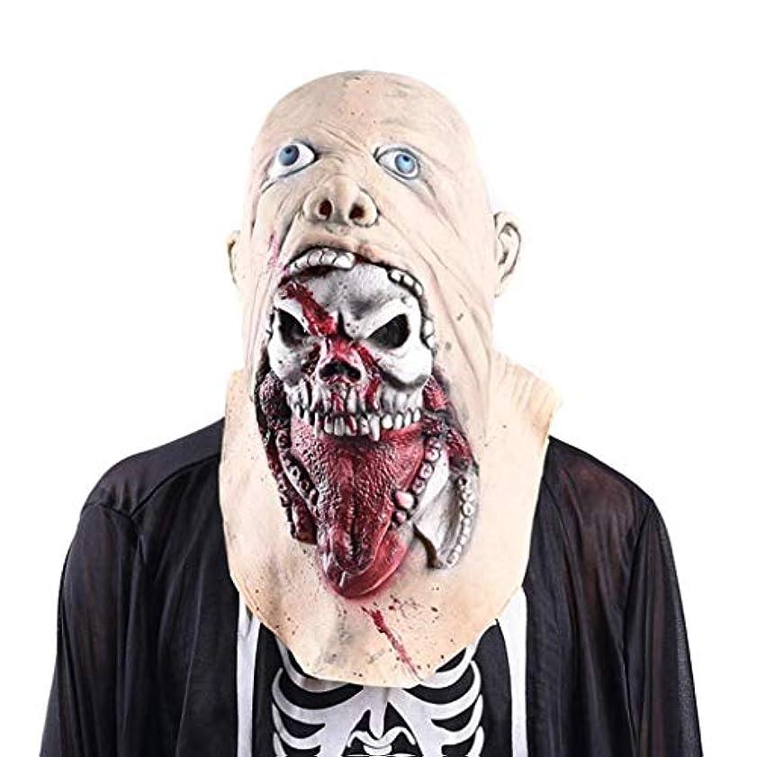 のヒープしわ誤解ハロウィーンマスクハロウィーンコスチュームコスプレ用怖いパージマスク