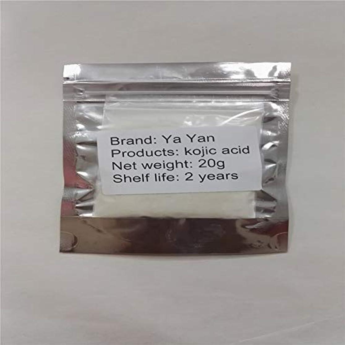 重大クリーム払い戻し本物の純粋な99%コウジ20グラム抗そばかすの除去、年齢スポットライトニングフェードそばかすremog顔料