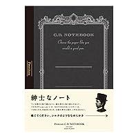 アピカ プレミアムCD ノート 無地 A5 CDS90W