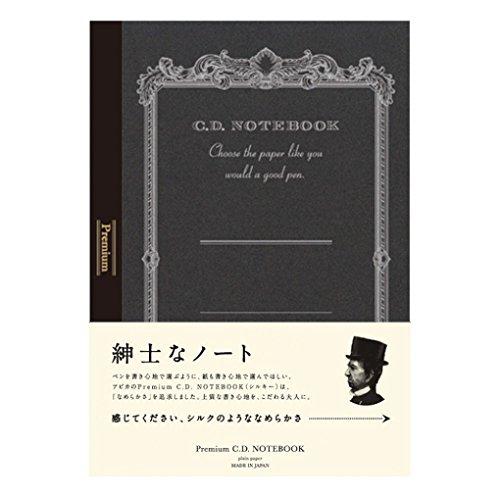 日本ノート(アピカ)『プレミアム C.D. ノートブック A5 無罫』