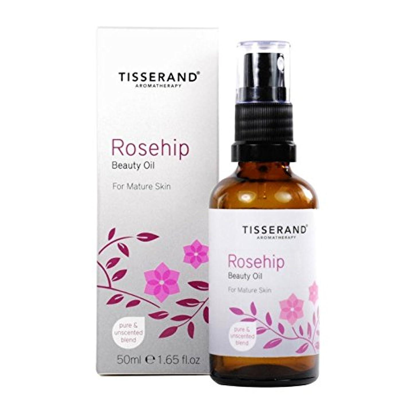 酸素エイズ上がるティスランドローズヒップ美容オイル50ミリリットル x2 - Tisserand Rosehip Beauty Oil 50ml (Pack of 2) [並行輸入品]