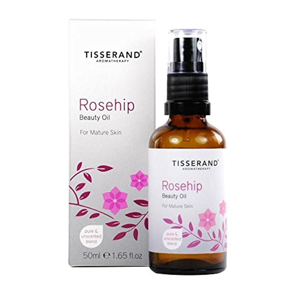 アデレード歯痛壊れたTisserand Rosehip Beauty Oil 50ml (Pack of 6) - ティスランドローズヒップ美容オイル50ミリリットル x6 [並行輸入品]