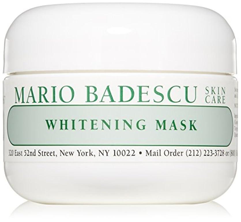 バインドインゲン慣性マリオバデスク ホワイトニング マスク 59ml/2oz
