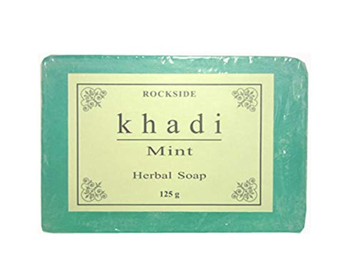 はちみつ発火する計算手作り  カーディ ミント ハーバルソープ Khadi Mint Herbal Soap