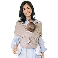 【ママリ口コミ大賞受賞】コニー抱っこ紐 (Konny by Erin) スリング 新生児から20kg 収納袋付き 国際安全認証取得 ぐっすり抱っこひも (ベージュ) (S)