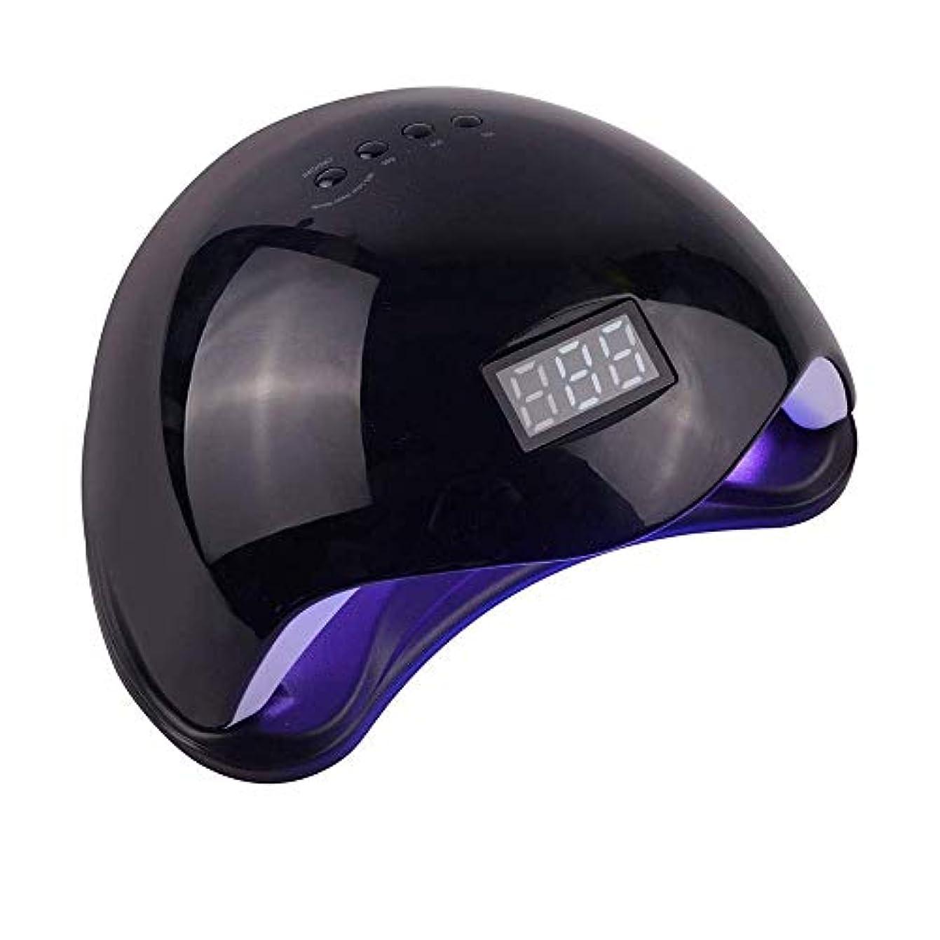吸収する洞察力のある楽しませるDHINGM ネイルランプ、24 UV + LEDデュアルLED光源、長寿命、快適な非UVホワイトライト、いいえ瞳傷害、速硬化、非常に省エネ、インテリジェントオートセンシング