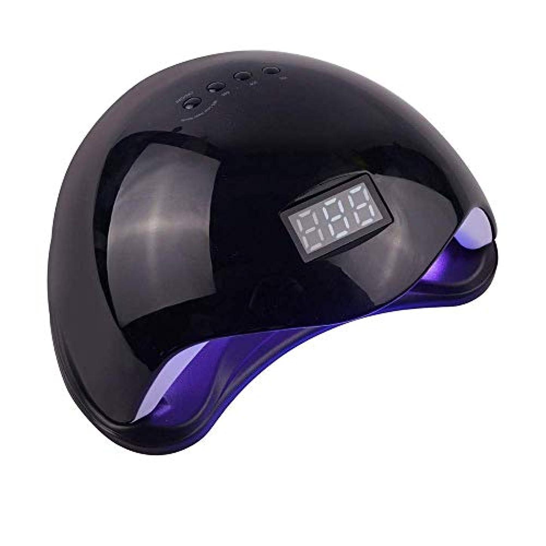 不満レジデンス不毛のDHINGM ネイルランプ、24 UV + LEDデュアルLED光源、長寿命、快適な非UVホワイトライト、いいえ瞳傷害、速硬化、非常に省エネ、インテリジェントオートセンシング