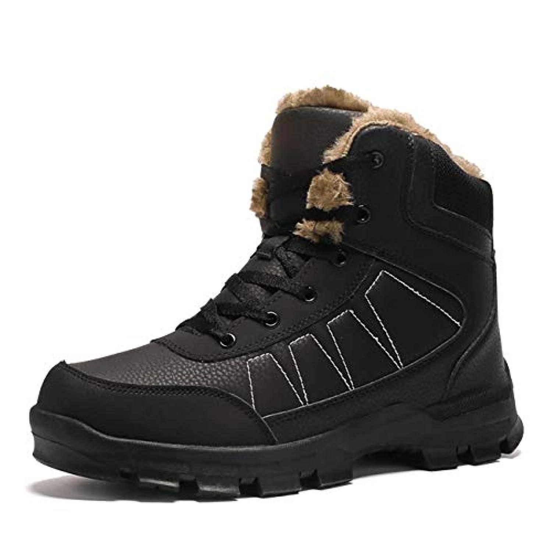 Sixspace ハイキングシューズ メンズ 耐磨耗 登山靴 トレッキングシューズ 通気性 スノーブーツ 裏起毛 ウォーキングシューズ 防滑 スノーシューズ 防寒 スニーカー
