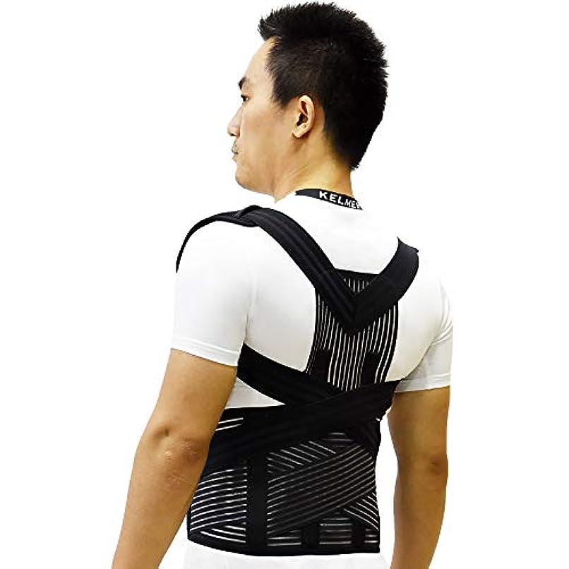 破壊モールかんがい姿勢補正 - 調節可能な背中のサポート、男性と女性のための肩のサポート - 快適、痛み緩和、オフィス用、研究、エクササイズ,XXL
