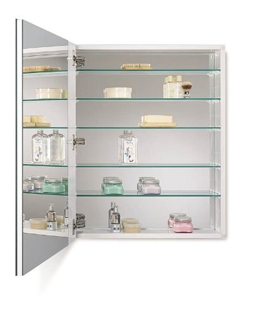 ヘッジ脇に歩くJensen Oversize Medicine Cabinet with Beveledミラー 20-Inch by 25-Inch 52WH304DP 1
