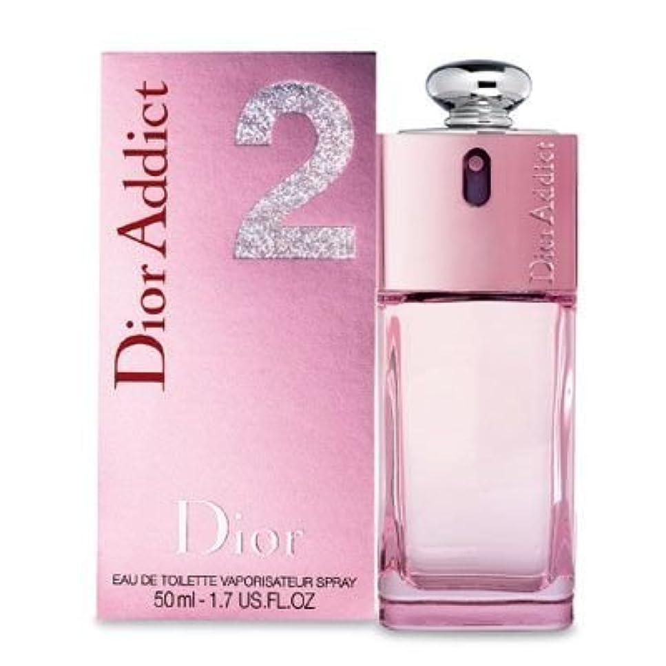 精巧な仕立て屋カートリッジChristian Dior(クリスチャン ディオール) アディクト 2 EDT SP 50ML